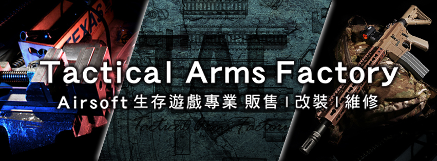 Tactical Arms Factory